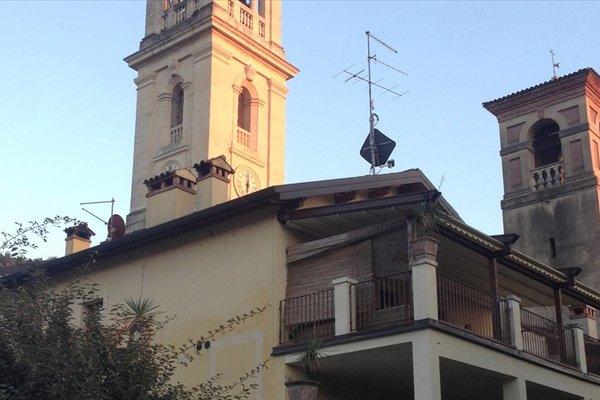 Casa Magnani - фото 23