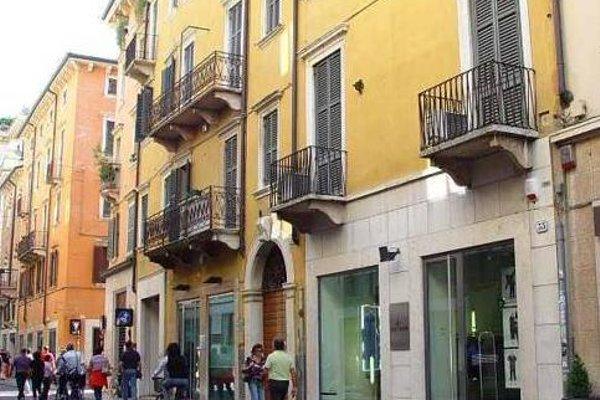Residenza Borsari - фото 23