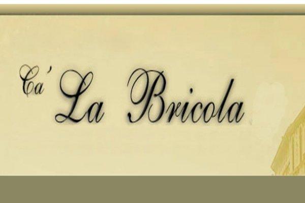 Ca La Bricola 2 - фото 20