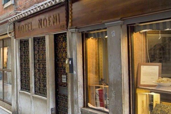 Hotel Noemi - 21