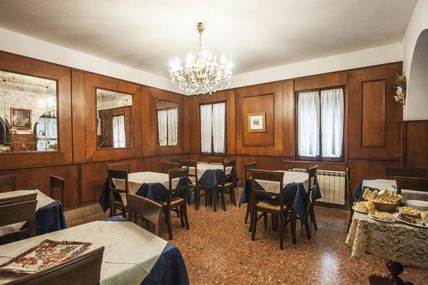 Hotel Locanda Ca' Foscari - фото 13