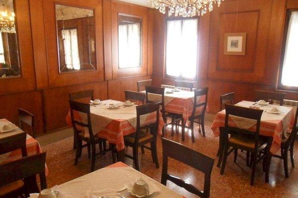 Hotel Locanda Ca' Foscari - фото 14