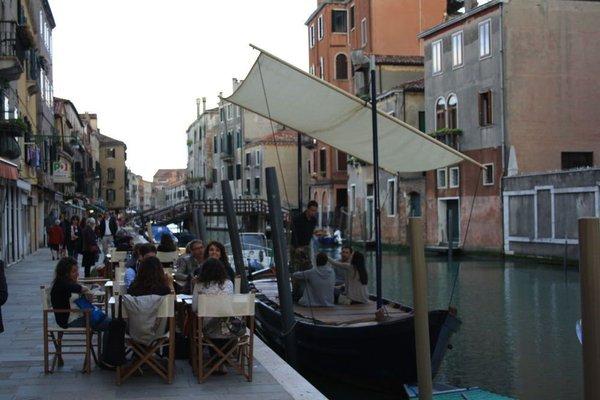 Appartamenti Draghillo Venezia - фото 13