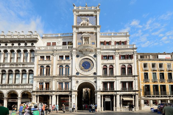San Marco Luxury - Canaletto Suites - фото 21