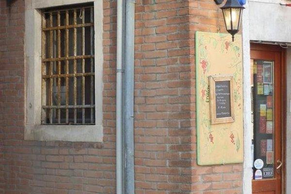 Apartment Garden Venice - 8