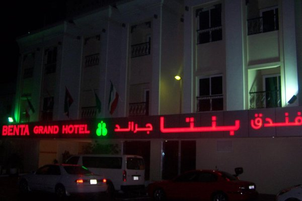 Benta Grand Hotel - фото 21