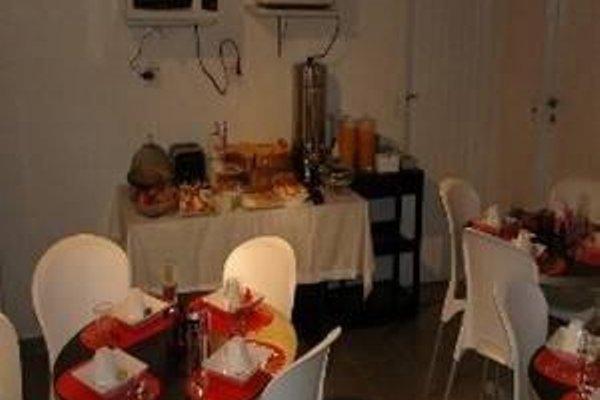 Spazio Itauna Hostel - фото 10