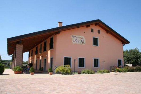 Agriturismo Ca' Del Gal - фото 22
