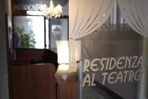 Residenza Al Teatro - фото 10