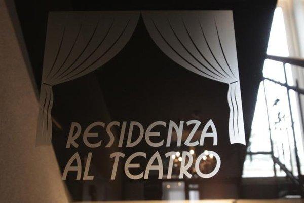 Residenza Al Teatro - фото 14