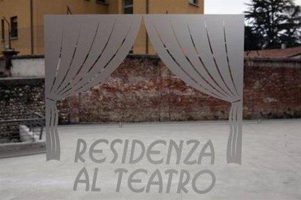 Residenza Al Teatro - фото 21