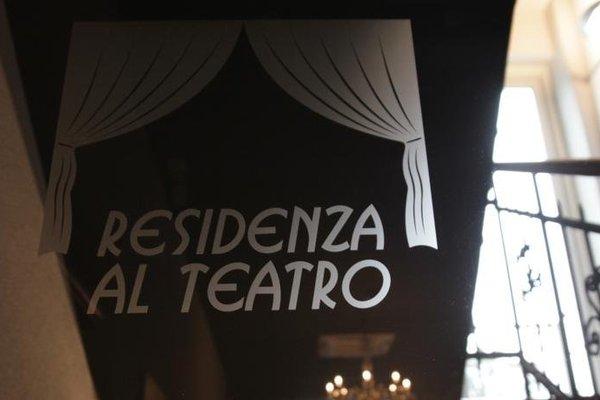 Residenza Al Teatro - фото 3