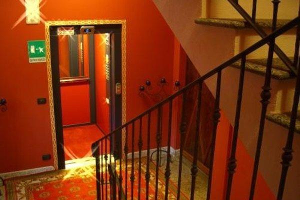 Hotel Damian Park Hotel Delle Magnolie - фото 18