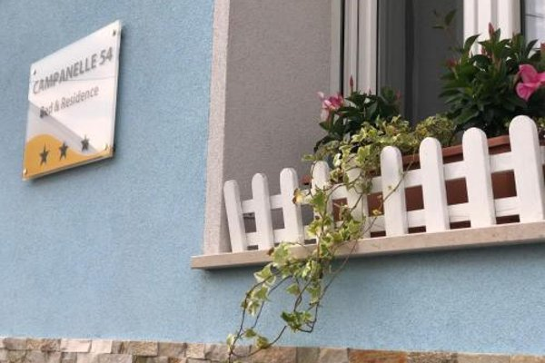 Residence Campanelle 54 - фото 7