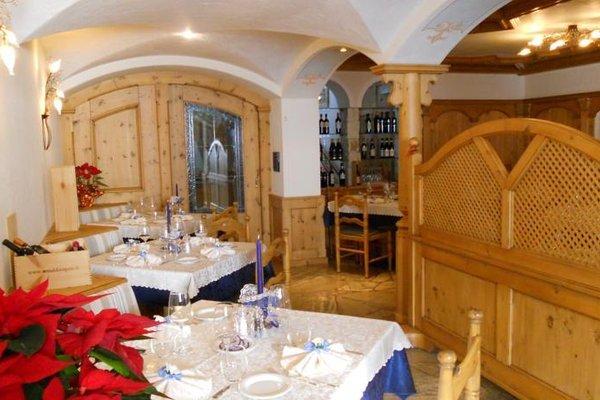 Family Hotel La Perla - фото 15