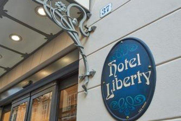 Liberty Hotel - фото 22