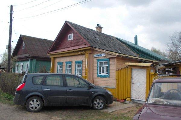 Русская Изба - фото 10