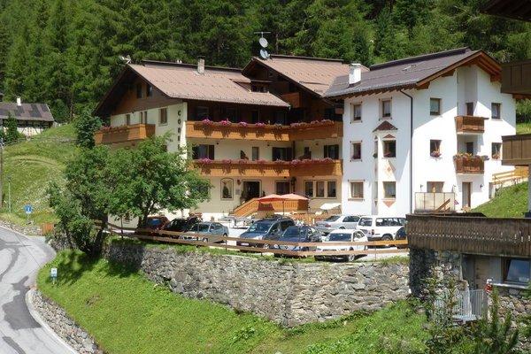 Hotel Cornelia - фото 15