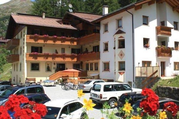 Hotel Cornelia - фото 16
