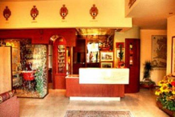 Hotel Mon Repos - фото 11