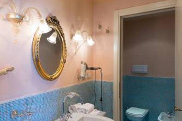 Hotel Serenella - фото 11