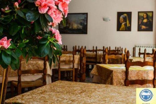 Hotel San Marco - фото 13