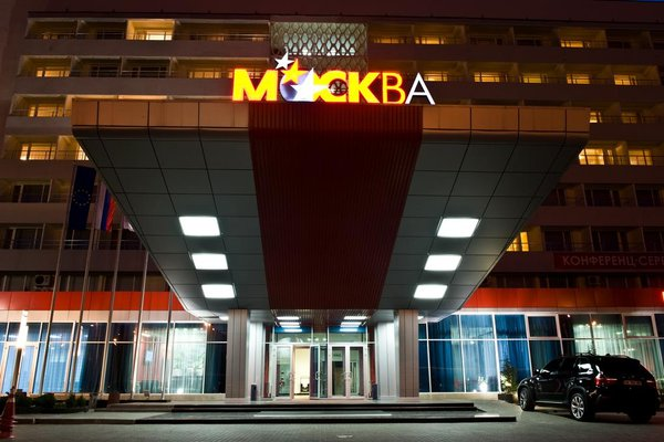 Отель Москва - фото 20