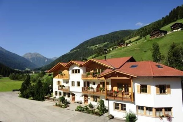 Hotel & Residence St. Nikolaus - 17