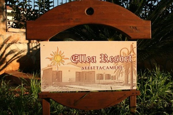 Ellea Resort - фото 9