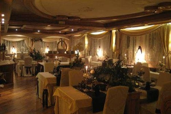 Hotel Letizia - фото 15