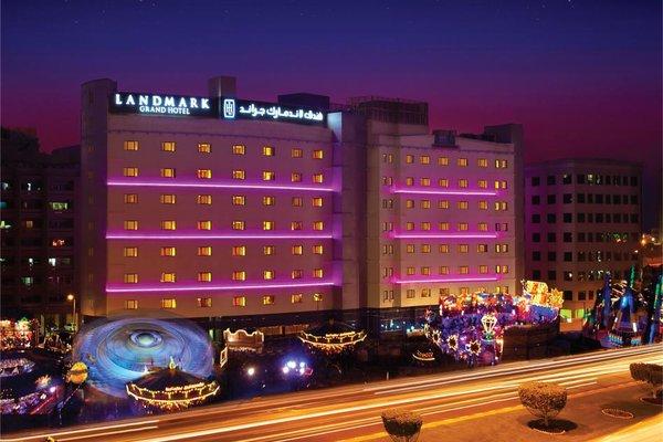 Landmark Grand Hotel - фото 20