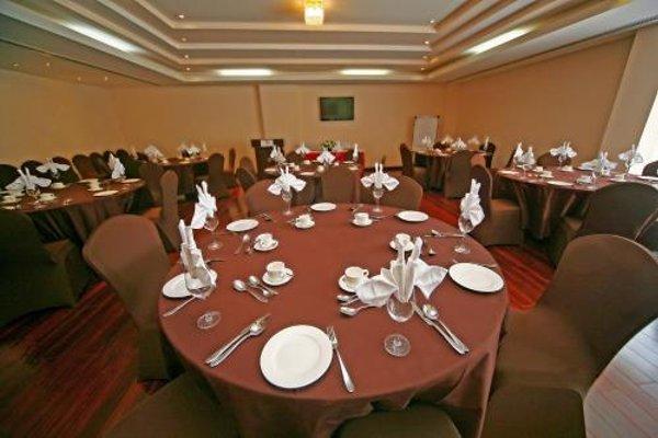 Muscat Dunes Hotel - фото 14