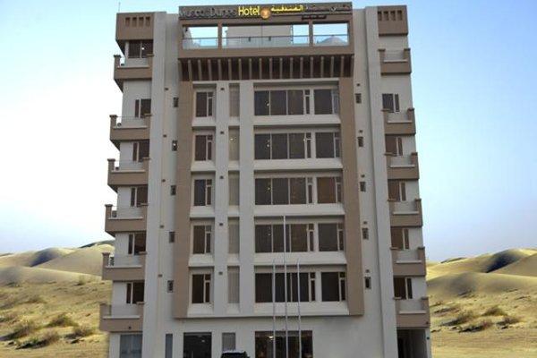 Muscat Dunes Hotel - фото 23