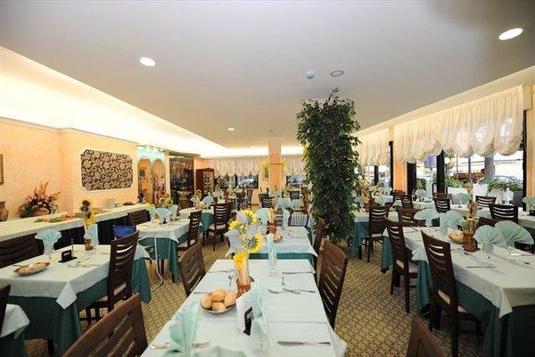Hotel Paloma - фото 9