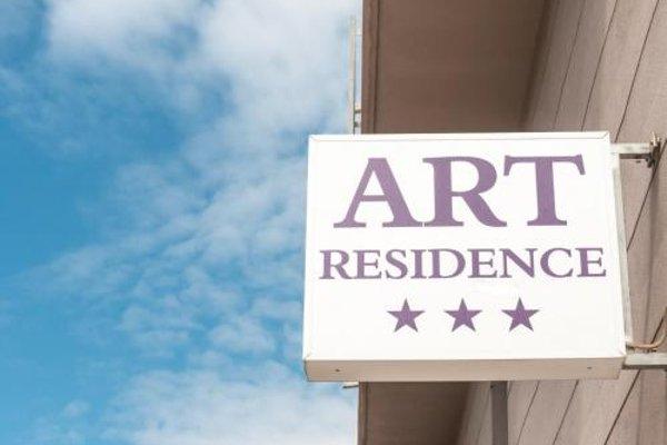 Residence Art - фото 23