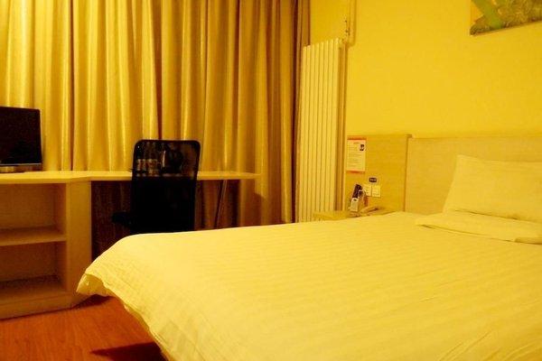 Hanting Hotel Beijing Wukesong Branch - 10