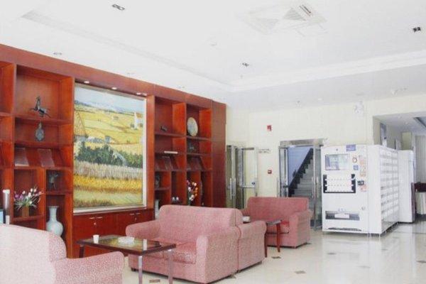 Hanting Hotel Beijing Wukesong Branch - 12