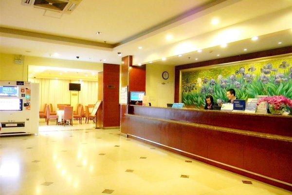 Hanting Hotel Beijing Wukesong Branch - 15