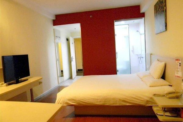 Hanting Hotel Beijing Wukesong Branch - 4