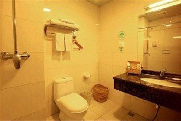 Hanting Hotel Beijing Happy Valley Branch - 11