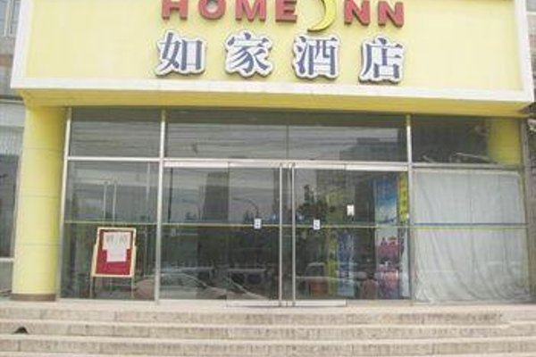 Home Inn Beijing Asian Sports Village Xiaoying Guanzhuang Metro Station - 23