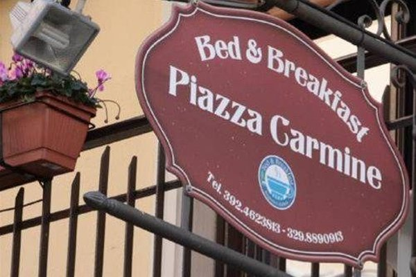 Guest House Piazza Carmine - фото 23