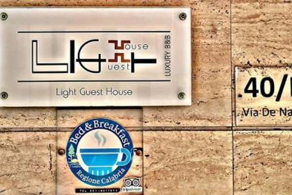 Light Guest House - фото 16