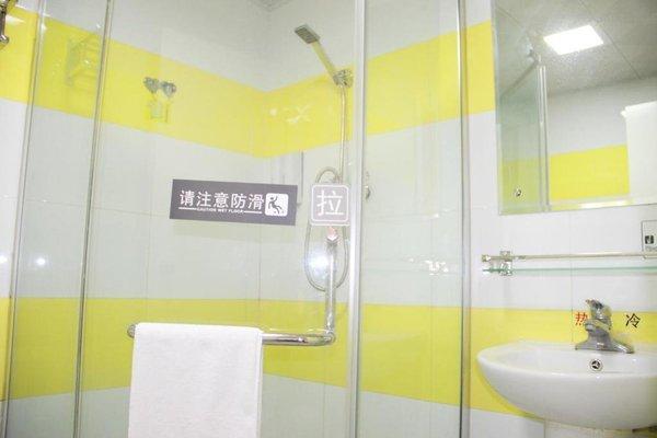 7Days Inn Guangzhou Tianhe East - фото 37