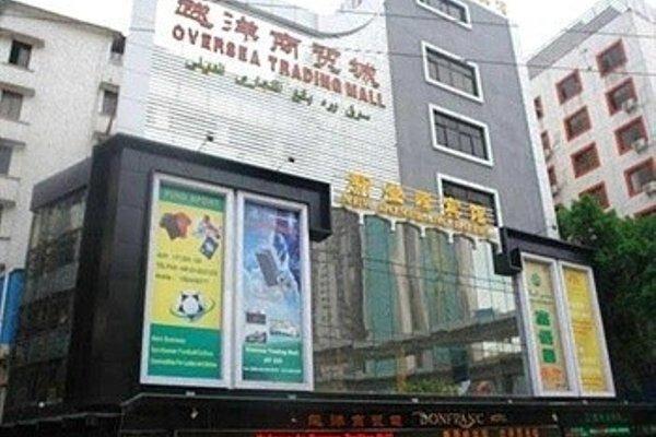 Gjangzhou Xindengfeng Hotel - фото 10