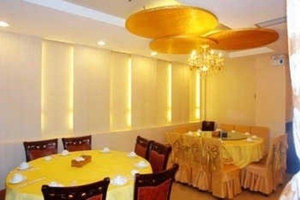 Gjangzhou Xindengfeng Hotel - фото 5