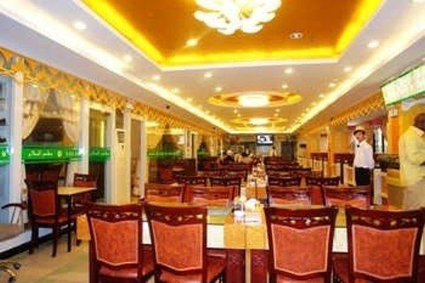 Gjangzhou Xindengfeng Hotel - фото 6