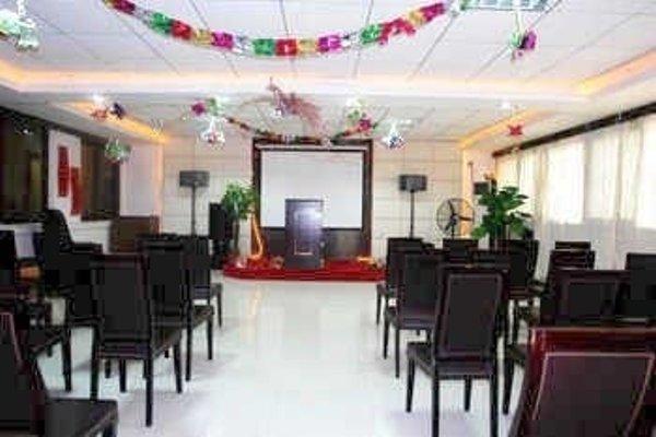 Gjangzhou Xindengfeng Hotel - фото 9