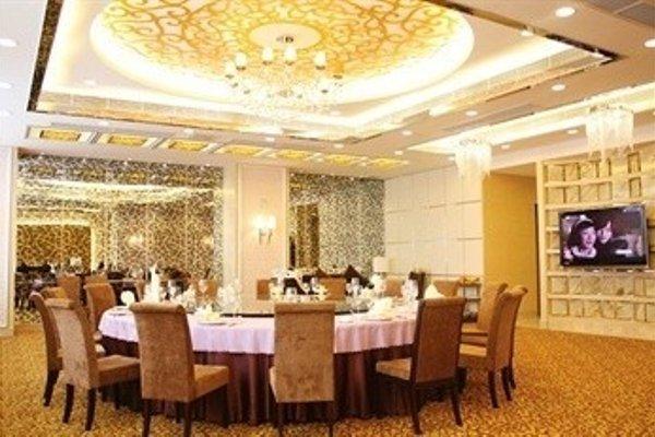 Guangzhou Hotel Fisher - 3