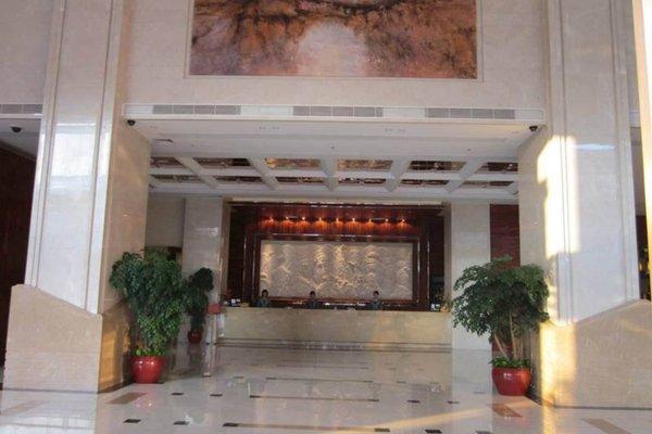 Yunli Hotel - 14